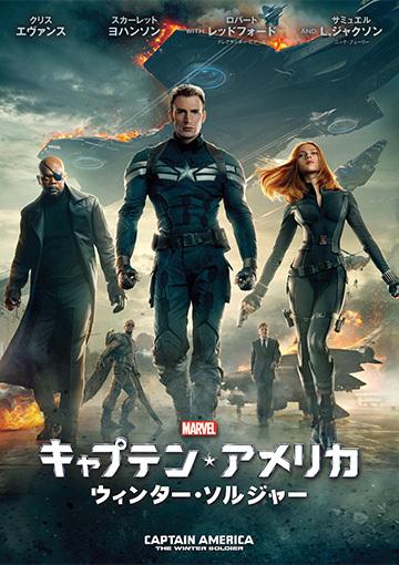 キャプテン・アメリカの画像 p1_4