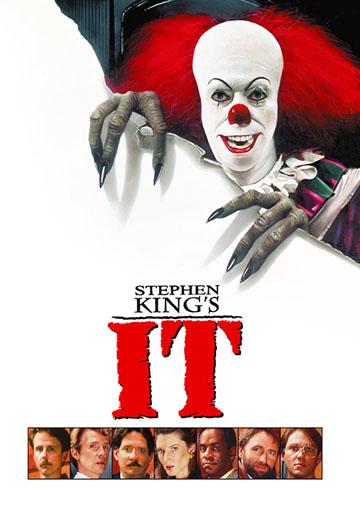 IT/イット