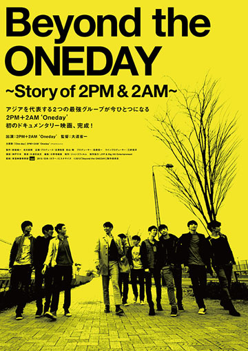 Beyond the ONEDAY ~Story of 2PM&2AM~