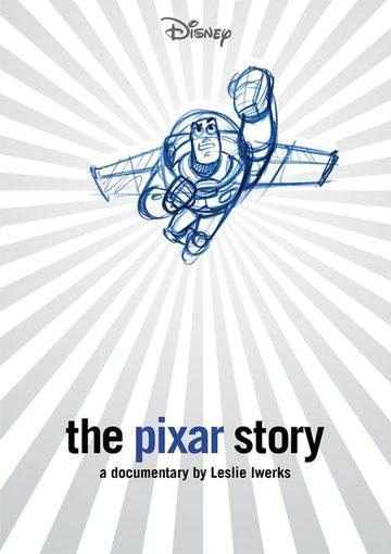 ピクサー・ストーリー