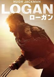 LOGAN/ローガン(購入版)